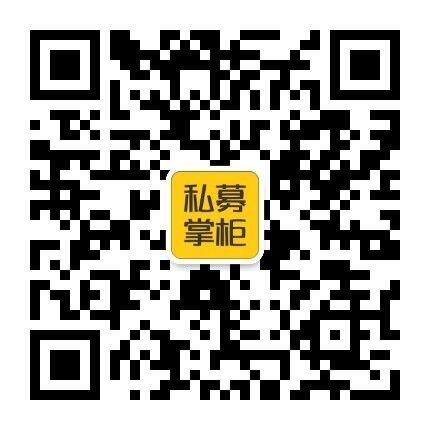 微信业务咨询