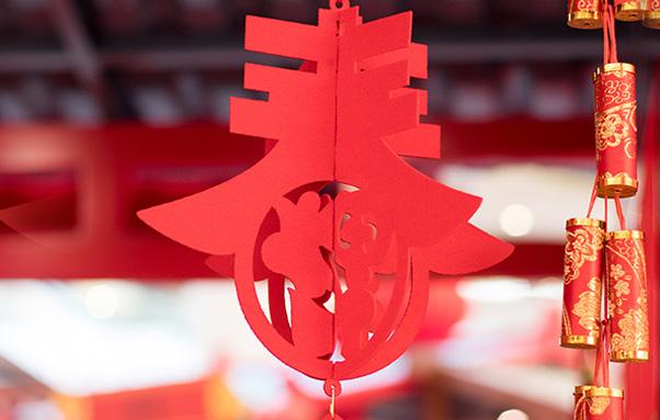 8成私募持股过春节